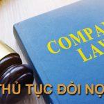 Thủ tục khởi kiện đòi nợ theo quy định của pháp luật 2020 - HÃNG LUẬT 24H