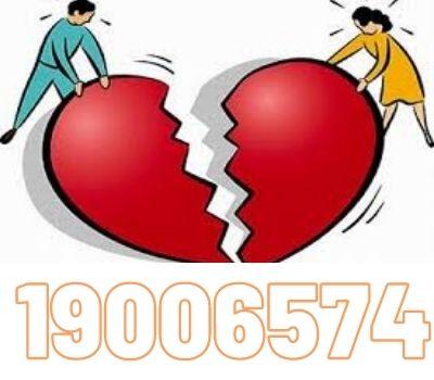 Hướng dẫn thủ tục và cách viết đơn ly hôn của tòa án huyện Phú Tân – Luật 24h