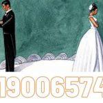 giải quyết ly hôn nhanh tại huyện Thới Bình