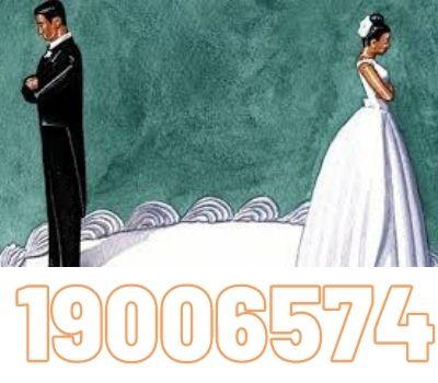 Thủ tục và quy trình giải quyết vụ án ly hôn của tòa án huyện Ngọc Hiển – Luật 24h